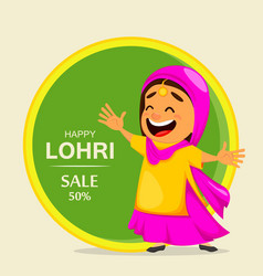 popular winter punjabi folk festival lohri vector image
