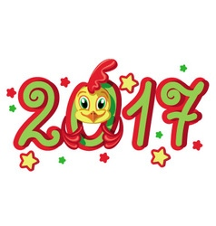 new year rooster vector image vector image