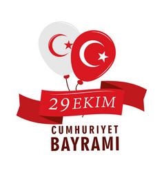 29 october turkey republic vector