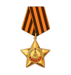 Happy great victory day 9 may vector