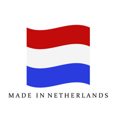 icon made in holland vector image