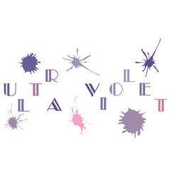 Ultra violet color vector