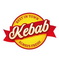 kebab vintage sign label lettering vector image