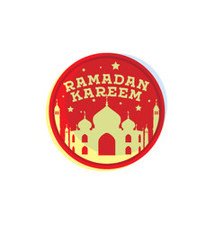 Ramadan kareem graphic iftar party vector