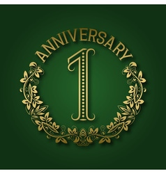 Golden emblem of first anniversary Celebration vector image vector image