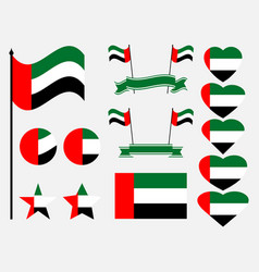 united arab emirates flag set collection vector image