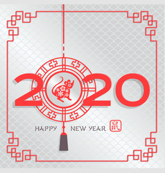 2020 is year white metal rat paper vector