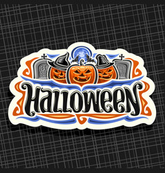 logo for halloween holiday vector image