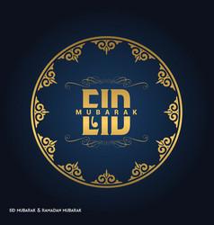 Eid-ul-fitar creative typography in an islamic vector