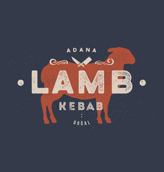 Lamb kebab poster for butchery meat shop vector