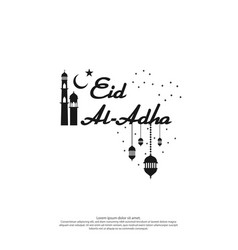 eid al adha mubarak text design for islamic vector image