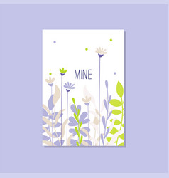 romantic greeting card with the inscription mine vector image vector image