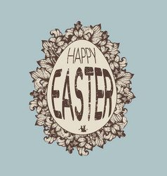 grunge easter egg vector image