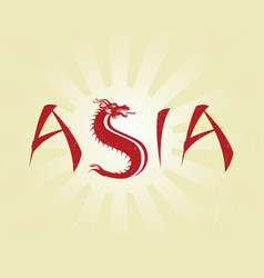 asia dragon typography vector image