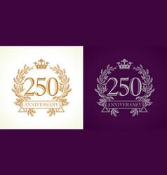 250 anniversary luxury logo vector