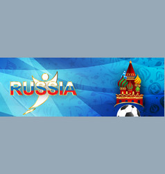 paper art of soccer for russia blue cover vector image