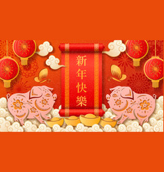 Pig zodiac sign for 2019 cny or chinese new year vector