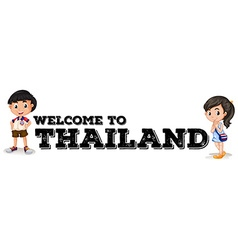 Boy and girl from Thailand vector image