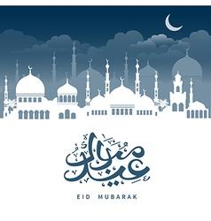 EID Mubarak vector
