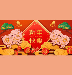 Happy 2019 chinese new year with pig zodiac sign vector