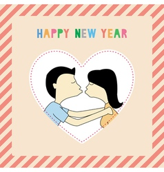 Happy new year greeting card10 vector image