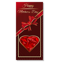 mothers day greeting card design vector image