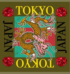 Tokyo japan dragon print vector
