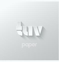 letter t u v logo alphabet icon paper set vector image