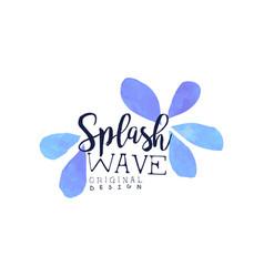 splash wave logo design aqua blue label abstract vector image