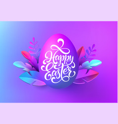 easter background bright stylish 3d foliage vector image