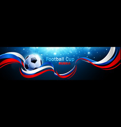 Football 2018 world championship cup russia vector