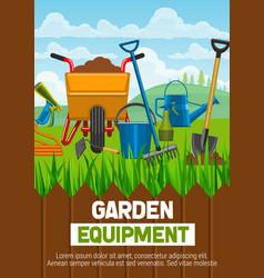 Gardening equipment and farming tools vector