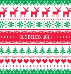 Gledileg Jol - Merry Christmas in Icelandic vector