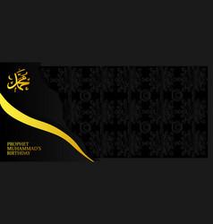 Mawlid al nabi gold and black background design vector