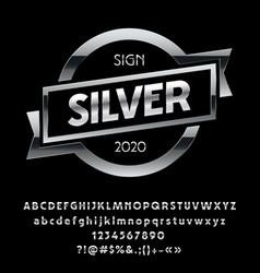 shiny glossy silver emblem with ribbon vector image