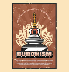 buddhism religion stupa and lotus flower vector image