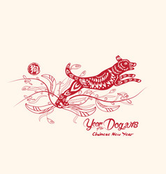 chinese new year with dog in frame and floral vector image