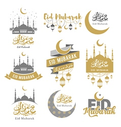 EID Mubarak emblems set vector image