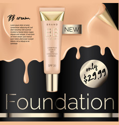 Foundation makeup advertising design template for vector