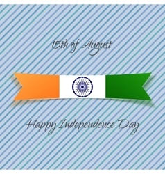 India Independence Day Holiday Badge vector