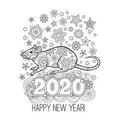 New year congratulation card with numbers 2020 vector