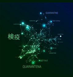 quarantine concept a cloud words tags written vector image