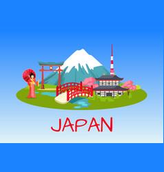 japan national symbols flat concept vector image vector image
