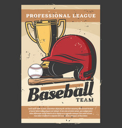 Baseball sport helmet bat ball and trophy vector