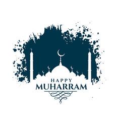Happy muharram background made in watercolor vector