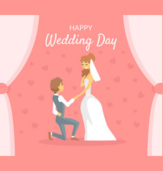 happy wedding day just married romantic couple vector image