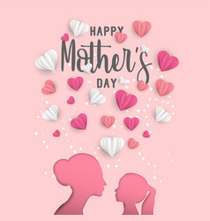 Mother day greeting card for family holiday love vector