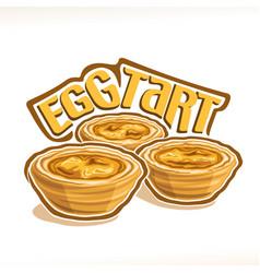 Portuguese dessert egg tart vector