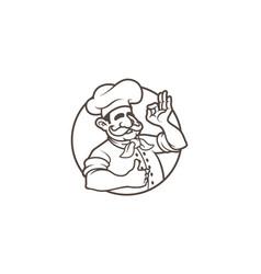 Colorful brown circle chef logo vector