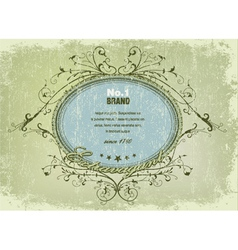 elegant label with grunge background vector image